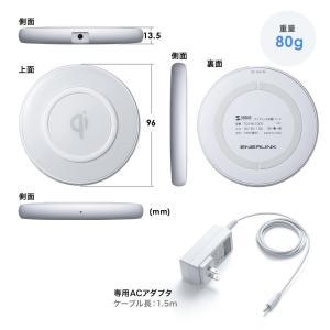 ワイヤレス充電器 Qi対応 急速充電 9W充電対応 薄型 最大15W 充電パッド iPhone・XPERIA XZ2・Galaxy S9 EZ7-WLC002 ネコポス非対応|esupply|10