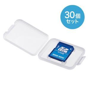 SDカードケース 30個セット クリア インデックスシール付き FC-MMC10SD-30 サンワサ...