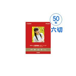 GL-101MG50 写真用紙 光沢ゴールド 六切 50枚 キャノン純正用紙 受注発注品 ネコポス非対応|esupply