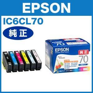 IC6CL70  6色 エプソン純正インク EPSON純正|イーサプライ PayPayモール店