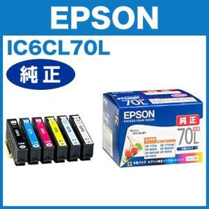 IC6CL70L 6色 増量 エプソン純正イン...の関連商品9