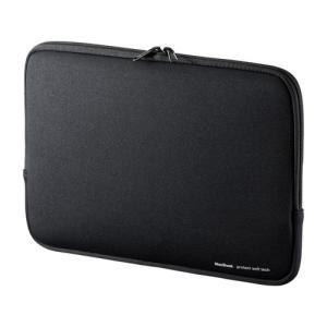 保護力に優れたウェットスーツ素材のMacBook Air 13インチ専用インナーケース。ブラック。 ...
