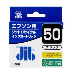 エプソンICBK50再生インク(ブラック・リサ...の関連商品3