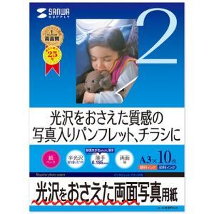 両面印刷 写真用紙 半光沢 薄手タイプ インクジェット専用 フォトペーパー A3 JP-EK4RVA...