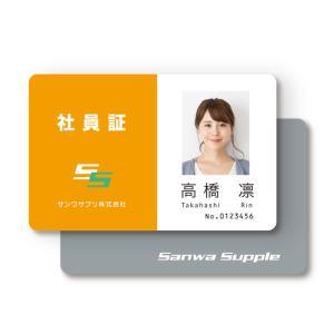 自作IDカード 社員証作成 プラカードタイプ インクジェット専用 10カード分 はがきサイズ 2面付 JP-ID03サンワサプライ ネコポス対応