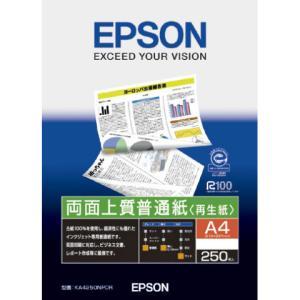 エプソン純正用紙 両面上質普通紙 再生紙 A4 250枚 KA4250NPDR  受注発注品 ネコポス非対応 esupply