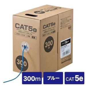 LANケーブル 300m エンハンスドカテゴリCAT5e 自作用 UTP 単線 ケーブルのみ ブルー KB-C5L-CB300BL サンワサプライ
