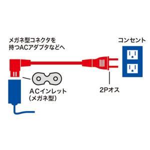 電源コード 2P L型プラグ 1m トラッキング火災予防絶縁キャップ付き KB-DM2L-1 サンワサプライ ネコポス非対応|esupply|02