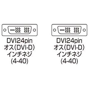 【送料無料】 DVIコネクタのパソコンとDVIコネクタを持つデジタル液晶ディスプレイを接続するDVIシングルリンクケーブル サンワサプライ (10m) KC-DVI-100G