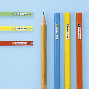 お名前シール 鉛筆用 極細 汚れ防止フィルム付 インクジェットプリンタ専用 はがきサイズ 80面付 ...