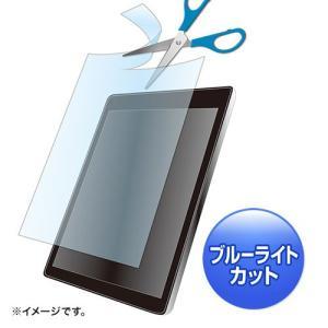 ブルーライトカット液晶保護フィルム 12.5型対応 フリーカットタイプ LCD-125WBCF サンワサプライ ネコポス非対応 esupply