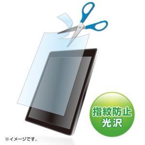 タブレットフィルム 7インチ対応 フリーカット 指紋防止光沢 LCD-70KFP サンワサプライ ネコポス対応 esupply