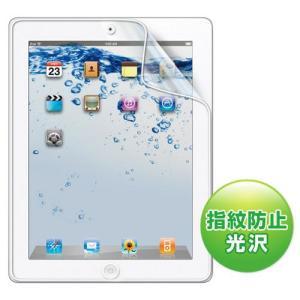 iPad第4世代・第3世代用 液晶保護フィルム 指紋防止・光沢 LCD-IPAD2KFPF サンワサプライ ネコポス非対応 esupply