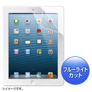 iPadブルーライトカットフィルム 第4世代・第3世代・iPad2対応・液晶保護 LCD-IPAD4BC サンワサプライ ネコポス非対応 esupply