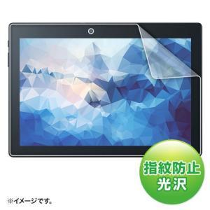 液晶保護フィルム NEC LAVIE Tab E 10.1型 TE510/BAL用 指紋防止光沢  LCD-LTE10KFP サンワサプライ ネコポス非対応 esupply