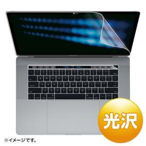 液晶保護光沢フィルム 15インチMacBook Pro Touch Bar搭載モデル用 LCD-MBR15KFT サンワサプライ ネコポス非対応 esupply