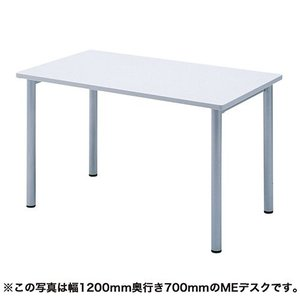 MEデスク(W600×D900mm) ME-6090N サンワサプライ ネコポス非対応