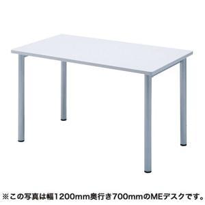 MEデスク(W800×D900mm) ME-8090N サンワサプライ ネコポス非対応