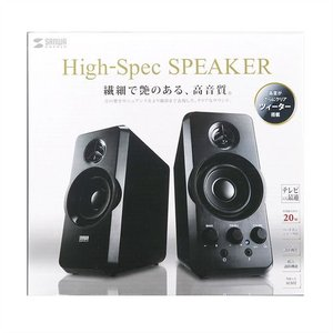 スピーカー 高音ツィーター搭載 出力20W  MM-SPL6BK サンワサプライ ネコポス非対応|esupply|02