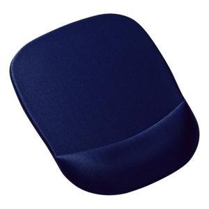 手首を優しく守る、低反発ウレタンリストレスト付きマウスパッド。ブルー。