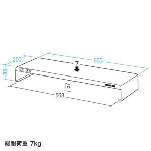 液晶モニター台 机上ディスプレイ台  電源タップ・USBポート付き ブラック MR-LC202BK サンワサプライ ネコポス非対応|esupply|02