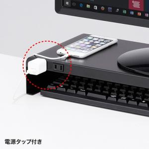 液晶モニター台 机上ディスプレイ台  電源タップ・USBポート付き ブラック MR-LC202BK サンワサプライ ネコポス非対応|esupply|05