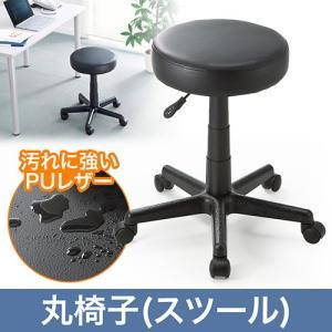 アウトレット 丸椅子(スツール・PUレザー・ラウンド・キャスター) out-EEX-CH30 返品・交換不可 ネコポス非対応|esupply