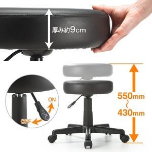 アウトレット 丸椅子(スツール・PUレザー・ラウンド・キャスター) out-EEX-CH30 返品・交換不可 ネコポス非対応|esupply|03