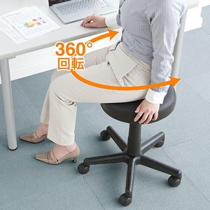 アウトレット 丸椅子(スツール・PUレザー・ラウンド・キャスター) out-EEX-CH30 返品・交換不可 ネコポス非対応|esupply|04
