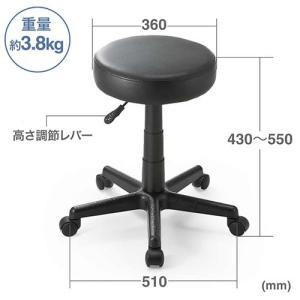 アウトレット 丸椅子(スツール・PUレザー・ラウンド・キャスター) out-EEX-CH30 返品・交換不可 ネコポス非対応|esupply|06