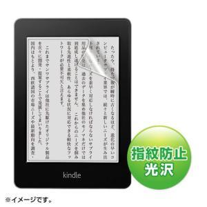 Amazon 電子書籍リーダー kindle Paperwhite/3G対応液晶保護フィルム。指紋防...