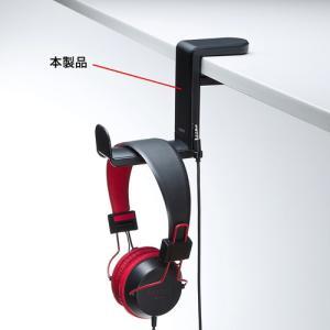 ヘッドホンフック 360度回転式 簡単取り付け ブラック  PDA-STN18BK サンワサプライ ...