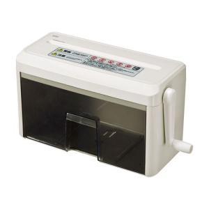 ハンドシュレッダー 手動 クロスカット  PSD-MC2223 サンワサプライ ネコポス非対応