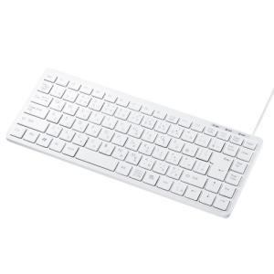 誤入力を減らすアイソレーションタイプのUSBキーボード。テンキーなし。ホワイト。    <関連キーワ...