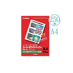 SW-101A4 キヤノン普通紙 ホワイト A4...の商品画像