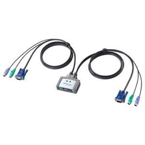 パソコン自動切替器 2:1 ケーブル一体型 コンパクト SW-KVM2CPN サンワサプライ ネコポス非対応|esupply