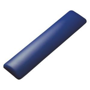 わけあり在庫処分 キーボード用リストレスト レザー調素材 ブルー  TOK-GELPNLBL サンワ...