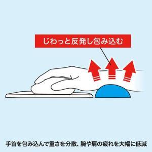 リストレスト 低反発 ミニサイズ  ワインレッド TOK-MU2NWR サンワサプライ ネコポス非対応|esupply|04