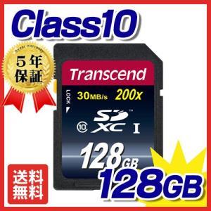 SDXCカード 128GB Class10  トランセンド Transcend TS128GSDXC10 ネコポス対応|esupply