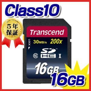 SDHCカード 16GB class10 SDカード  トランセンド Transcend TS16GSDHC10