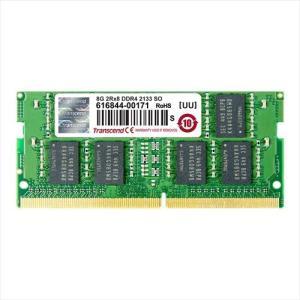 ノートPC用増設メモリ 8GB DDR4-2133 PC4-17000 SO-DIMM 省電力 TS1GSH64V1H  トランセンド Transcend