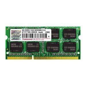 ノートPC用増設メモリ 8GB PC3-10600(DDR3-1333) TS1GSK64V3H  トランセンド Transcend