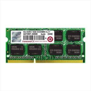 ノートPC用増設メモリ 8GB DDR3-1600 PC3-12800 SO-DIMM TS1GSK64V6H Transcend