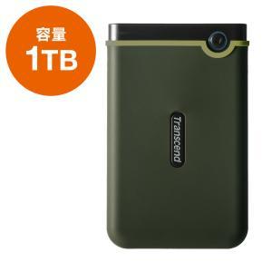 外付けハードディスク 1TB StoreJet 25M3 TS1TSJ25M3G 耐衝撃 HDD  ...