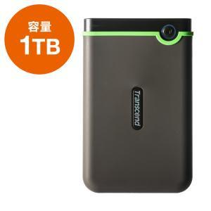 2.5インチスリムポータブルHDD 1TB USB3.1 耐衝撃 TS1TSJ25M3S Trans...