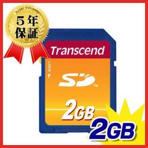 SDカード 2GB トランセンド Transcend TS2GSDC