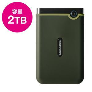 外付けハードディスク 2TB StoreJet 25M3 TS2TSJ25M3G 耐衝撃 HDD  ...