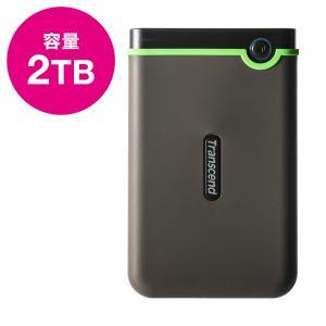 2.5インチ スリムポータブルHDD 2TB 耐衝撃 USB3.1 TS2TSJ25M3S Tran...
