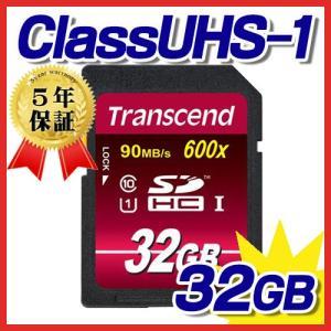 SDHCカード 32GB Class10 UHS-I対応 Ultimate Transcend社製 TS32GSDHC10U1(最大転送速度 90MB/s)