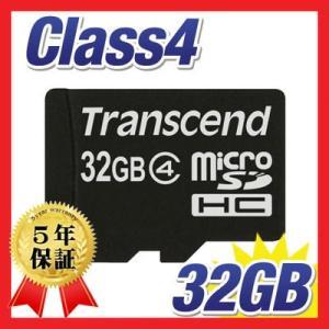microSDHC 32GB Class4 信頼のトランセンド製 5年保証 microSDHCカード...